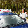 Now the Journey to work and back will be so much easier.<br/><br/><b>Joanne</b>, Ipswich Suffolk
